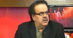 کولڈ ڈرنکس کو ہیلتھ ٹیکس کے نام پر ایک روپیہ مہنگا کرنے پر ڈاکٹر شاہد مسعود حیران
