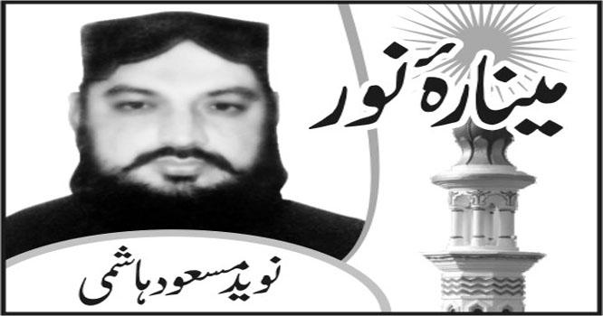 مفتی منیب الرحمن ' پیغام پاکستان اور این جی اوز
