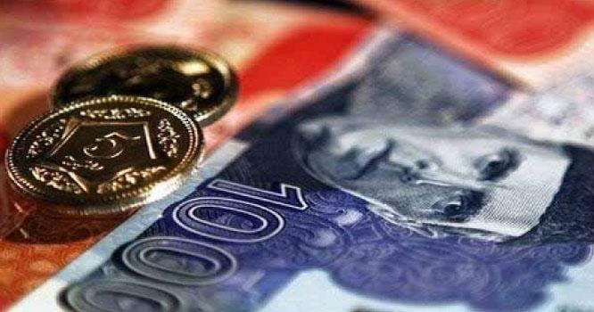 حکومت کی آئی ایم ایف کواگلے بجٹ میں 750 ارب کے اضافی ٹیکس کی یقین دہانی