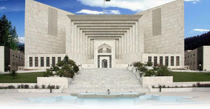 سپریم کورٹ،گلگت بلتستان کے آئینی حقوق سے متعلق وفاق سے پھررائے طلب