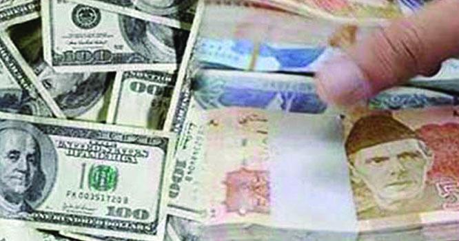 پاکستانی روپے نے ڈالر کو رونڈ ڈالا ، امریکی ڈالر کی قیمت کتنی گر گئی ، جانیں