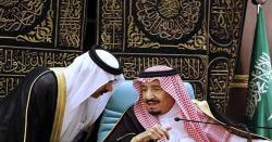 ہمیں مختلف خطرات سے مل کر نمٹنا ہوگا: سعودی فرمانروا شاہ سلمان