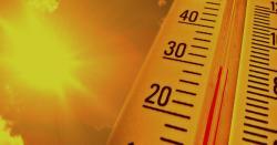 آج درجہ حرارت 47ڈگری سینٹی گریڈ تک پہنچنے کاامکان