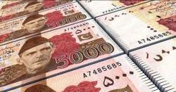 5ہزار کا کرنسی نوٹ بند نہیں کیا جارہا : وزارت خزانہ