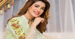 اداکارہ مہوش حیات نے اداکاری کو خیر بات کہہ دیا ، عید سے قبل مداحوں کیلئے بڑی خبر آگئی