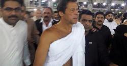دوران طواف پاکستانی شہری کی جانب سے عمران خان کو جھوٹاکہنے کی ویڈیو