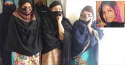 بیٹی کے خون کی قیمت 25 لاکھ روپے