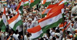 سلمان خان کی فلم بھارت کانام تبدیل کرنے کےلیے درخواست دائر