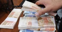 ورلڈ بینک پاکستان کو 46 کروڑ ڈالرز کا قرضہ دے گا