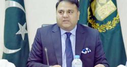 فواد چوہدری کا متنازع بیان، حکومت میں 'اندورنی اختلافات' سامنے آگئے