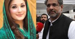 شہباز شریف گروپ مریم نواز اور شاہد خاقان عباسی کے پلان سے خبردار