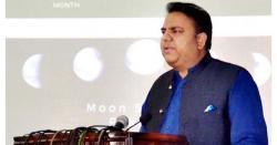 فواد چودھری تحریک انصاف کے سیاسی مستقبل کے حوالے سے غیر یقینی صورتحال کا شکار