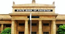 اسٹیٹ بینک ڈیجیٹل ادائیگیوں کیلیے QR کوڈ ریگولیشنز جاری کریگا