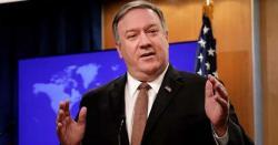 امریکا اور ایران کے درمیان جنگ کے بادل چھٹنے لگے