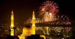 چھ ملکوں میں عید الفطر کااعلان ہو گیا