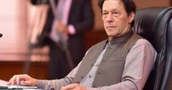 وفاقی وزیر توانائی نے ملک بھر میں عید الفطر کے موقع پر لوڈ شیڈنگ نہ کرنے کا اعلان کر دیا