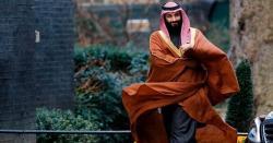 سعودی شہزادے کا روپ دھارنے والا کولمبیا کا نوسر باز گرفتار
