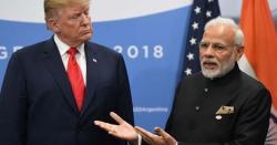 امریکہ کا بھارت سے ترجیحی تجارت کا معاہدہ ختم کرنے کا اعلان