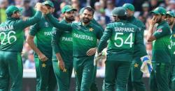 سری لنکا سے میچ کی منسوخی؛ قومی کرکٹ ٹیم نے جم میں لہو گرمایا