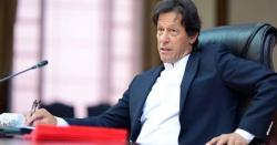 عمران خان اچانک عہدے سے مستعفی ہو جائیں گے،منظور وسان