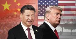 چین کی انگلیاں امریکی شہ رگ پر