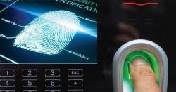 اوورسیز پاکستانی بائیومیٹرک تصدیق سے مستثنیٰ