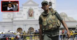 سری لنکن صدر کا ایسٹر دھماکوں کی تحقیقات کرنے والی کمیٹی کے ساتھ تعاون سے انکار