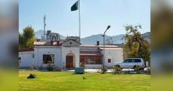 پڑوسی ملک میں مشتعل ہجوم نے پاکستانی سفارتخانے پردھاوابول دیا