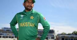 اس وقت تمام ٹیمیں پاکستان سے ڈری ہوئی ہیں، سرفراز احمدنے جانتے ہیں یہ بیان کیوں دیا