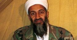 امریکی فوج نے اسامہ بن لادن کو کیوں قتل کیا؟باقاعدہ تدفین کے بجائے لاش سمندر برد کیوں کی گئی؟