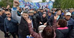 قازقستان میں اپوزیشن کا صدارتی انتخابات کو غیر جمہوری قرار دیکر احتجاج