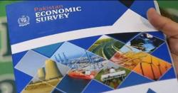 قومی اقتصادی سروے آج جاری کیا جائے گا
