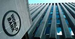 ورلڈ بینک نے پاکستان کی موجود ہ معاشی صورتحال مایوس کن قرار دے دی