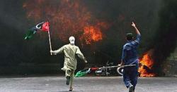 آصف زرداری کی گرفتاری کے بعد ملک کے کئی شہروں میں صورتحال بگڑ گئی