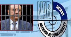 آصف زرداری کی آج اسلام آباد کی احتساب عدالت پیشی، سیکیورٹی سخت