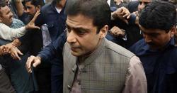 عبوری ضمانت کی درخواست پر سماعت، حمزہ شہباز لاہور ہائیکورٹ پیش