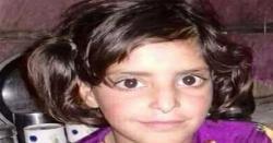 مقبوضہ کشمیر میں آصفہ زیادتی کیس کے مرکزی ملزمان کو عمر قید