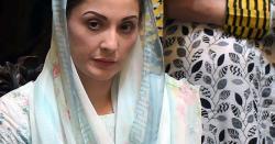 حمزہ، سربلند ہو کے رہنا، کٹھ پتلی تماشا ختم ہونے کو ہے: مریم نواز