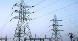 بجلی کی پیداوار میں 2.5 فیصد اضافہ
