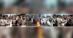 حمزہ شہبازکی گرفتاری کے خلاف گلگت بلتستان بھرمیں ن لیگ کے احتجاجی مظاہرے
