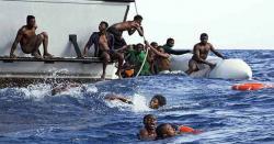 یونان: پناہ گزینوں کی کشتی الٹ گئی، 7 افراد ہلاک