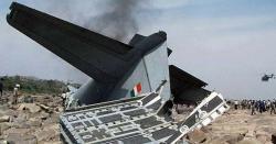 لاپتا جنگی طیارے کا ملبہ مل گیا، بھارتی فضائیہ کی تصدیق