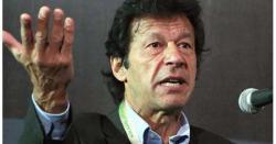 قومی دولت لوٹنے والوں سے مجرموں والا سلوک کرنے کا وقت آگیا،عمران خان