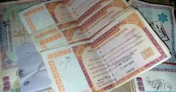 حکومت کا پرائز بانڈز جلد ختم کرنے کا اعلان