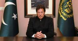 عمران خان کی قیادت میں ملک مسائل سے نکلتاجارہاہے،محمدیاسین وٹو