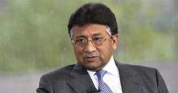 سنگین غداری کیس میں مشرف سے وکیل رکھنے کا حق واپس لے لیا گیا