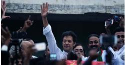 عمران خان بجٹ تقریر کے دوران بھی اپوزیشن رہنمائوں کے ہاتھ نہ آئے