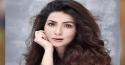 اداکارہ حمائمہ ملک کی خفیہ شادی کے متعلق افواہیں گرم ہو گئیں