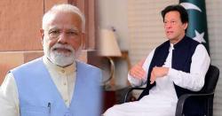 بھارت بات چیت کے لیے تیار نہیں تو ہمیں بھی کوئی جلدی نہیں،وزیر خارجہ شاہ محمود