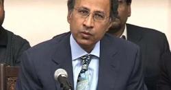 پاکستانی معیشت نے کبھی بھی مسلسل ترقی نہیں کی
